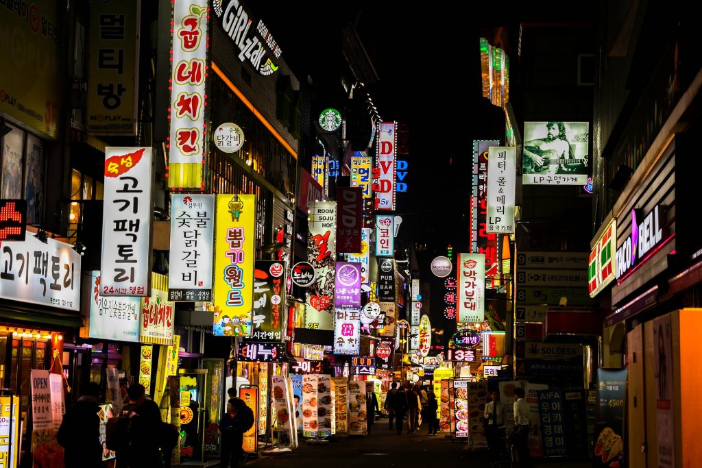 Jongno District nightlife, in the heart of Seoul, South Korea