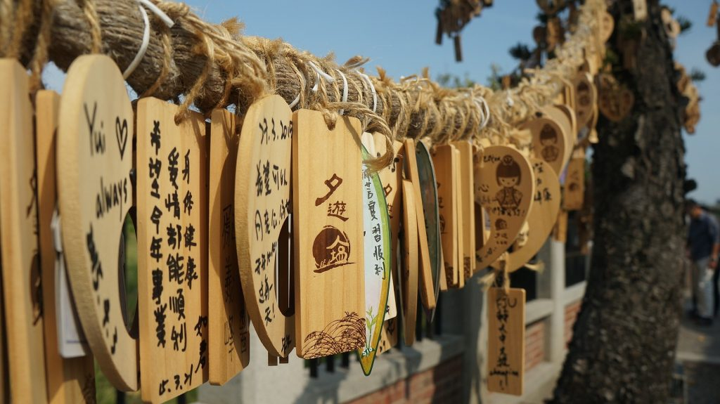 Blessing cards adorned with messages in Taipei, Taiwan